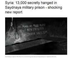 敘利亞監獄如人類屠宰場 五年絞刑處決萬三人