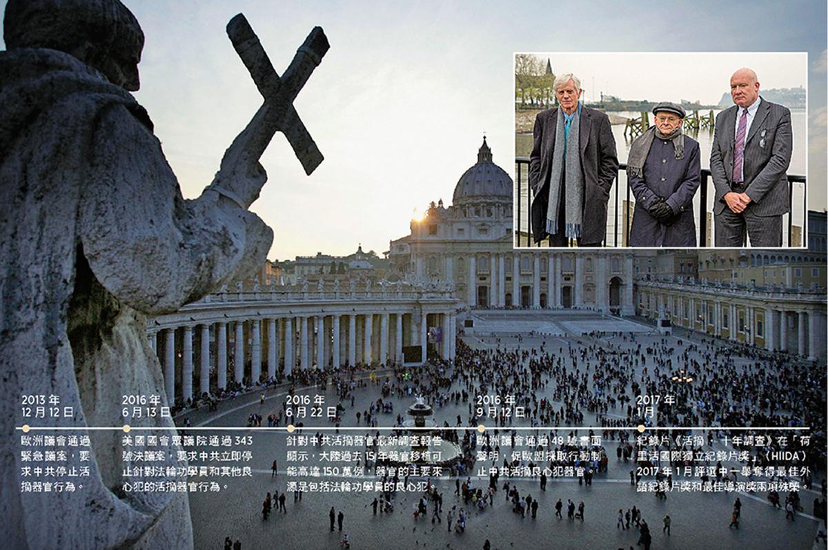 大衛喬高(左)、大衛麥塔斯(中)等國際專家聯合去信梵蒂岡,指不應提供平台讓中共掩蓋摘取器官真相。(大紀元資料圖片)