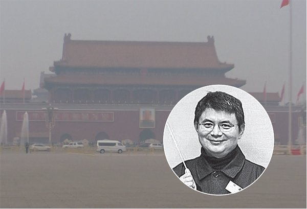 肖建華的被綁架暗示一場政治角逐正在北京掀起。(大紀元合成圖)