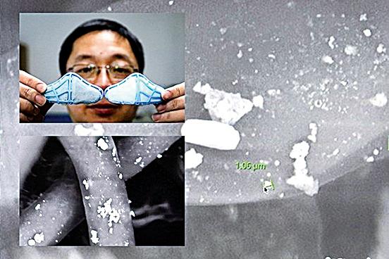北京化工大學高分子納米複合材料實驗室,副教授、博士生導師劉勇,拿使用10天變黑的防霾鼻罩濾芯實驗,通過電子顯微鏡,清晰地看到微米級的陰霾顆粒。(網絡圖片/新唐人合成)