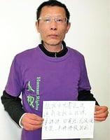 前檢察官沈良慶:黃潔夫到哪國都應是通緝犯