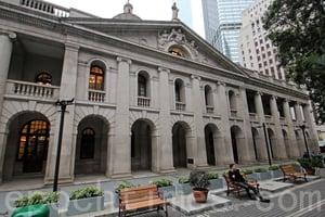 法輪功控食環署案 終院指令發還重審