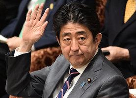 特朗普高規格款待安倍 日本各界屏息關注
