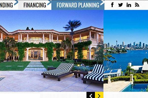 恒大集團主席許家印的澳洲豪宅被強制出售