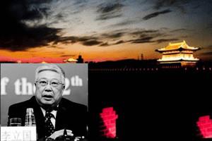 中共民政部四高官被處理 貪腐淫亂醜聞曝光