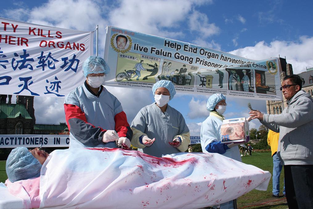 █ 中國大陸的器官移植是以醫療為名的血腥產業,而且是由國家迫害機器主導的「活摘屠宰場」。(大紀元資料室)