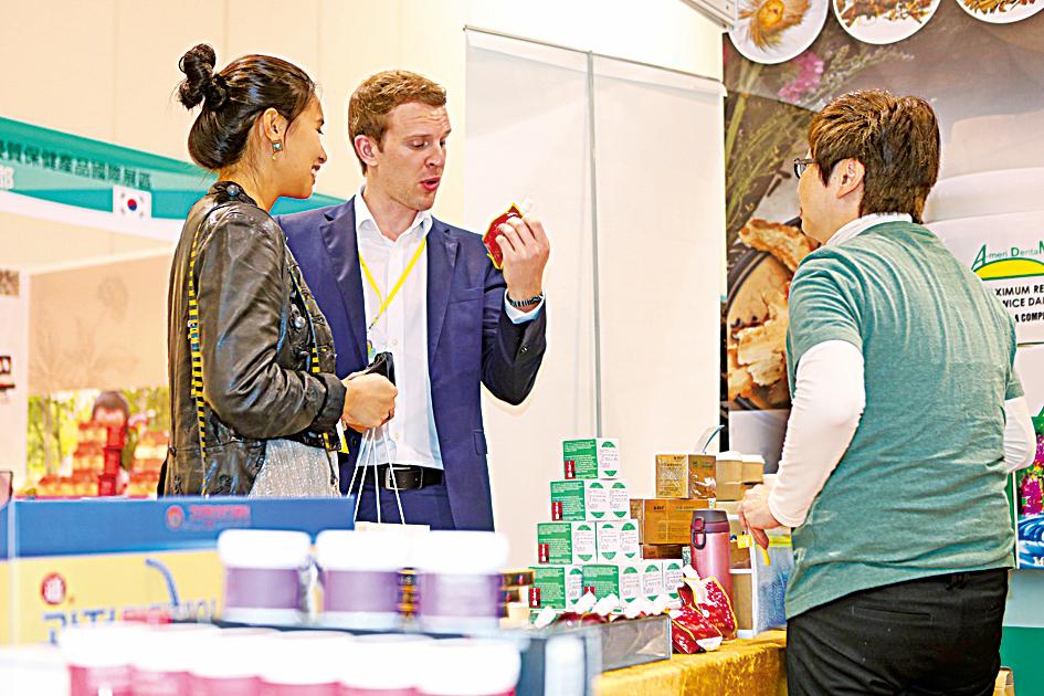 綠色東方為各國的優質保健品提供在香港展銷及尋找商機的最佳平台。