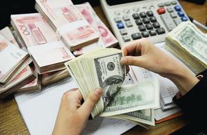 中國外儲首破三萬億美元