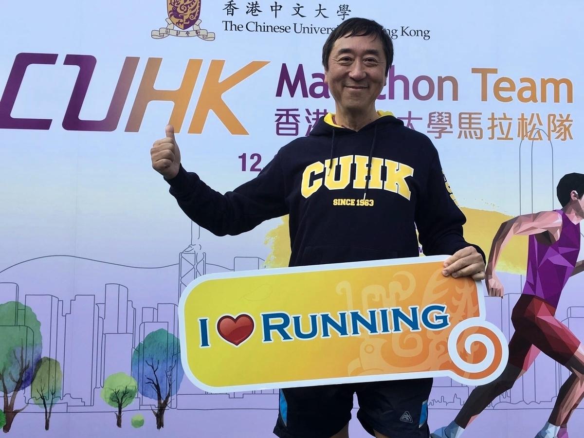 中大校長沈祖堯以1小時7分35秒完成完成十公里賽事。(中大提供)