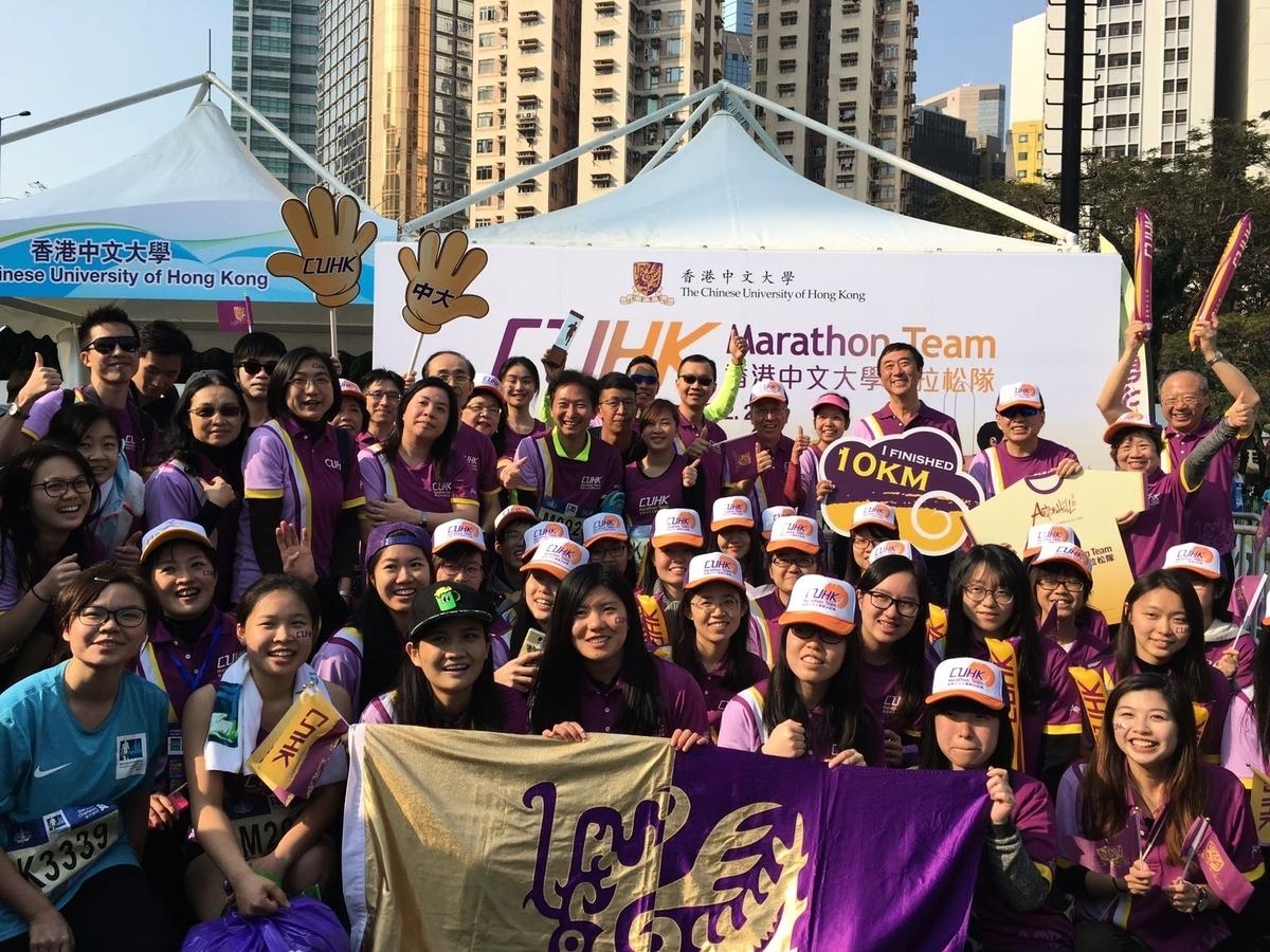 中大馬拉松隊逾3,100名跑手參與各項比賽,人數是第二多。(中大提供)
