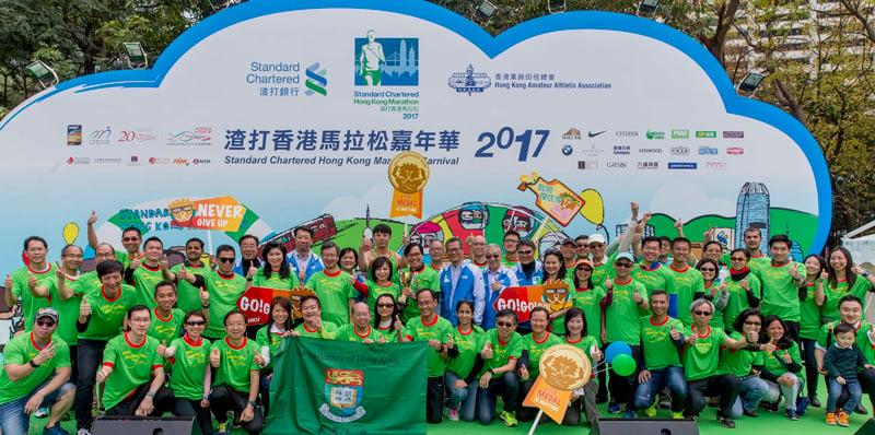 港大亦派出超過2,200人參加賽事。(HKU Marathon Team)