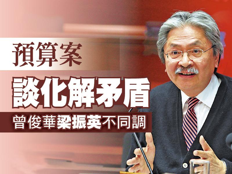 財政司司長曾俊華在《財政預算案》的結語表示,當前的香港躁動不安,充滿矛盾的狀態令人憂慮。他強調須真正了解問題所在,同時要有決心去解決困局。(大紀元制圖)