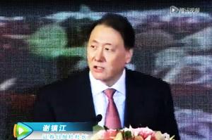 證券日報社長被查 陸媒曝與肖建華被控有關