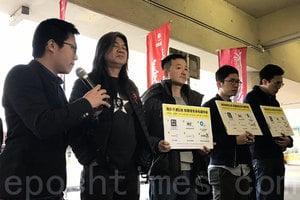 朱凱廸撐梁國雄 不提名建制派參選人