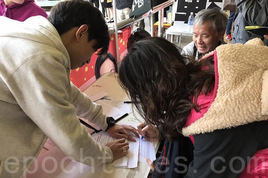 不少市民即場登記參與「2017特首選舉民間全民投票」,提名梁國雄。(林心儀/大紀元)