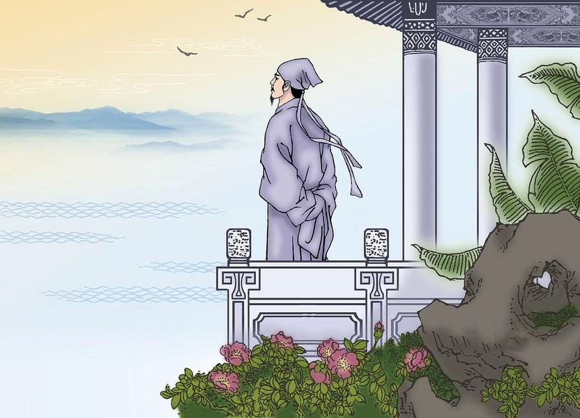 孔子與中國服飾(一)