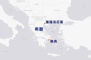 二戰未爆炸彈現蹤 希臘緊急疏散七萬多人