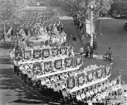 半個多世紀前的1958年,中共毛澤東政權大搞「大躍進」,「三面紅旗」,全民大煉鋼鐵,導致在氣候正常的年景,沒有戰爭,沒有瘟疫,卻有幾千萬中國人被活活餓死這場人類歷史上的空前慘劇。(網絡圖片)