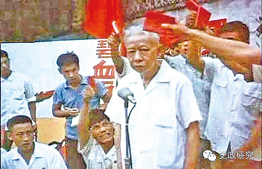 在中共的「黨國體制」下,即使國家主席也隨時會成為犧牲品。圖為劉少奇在文革期間被批鬥。(資料圖片)