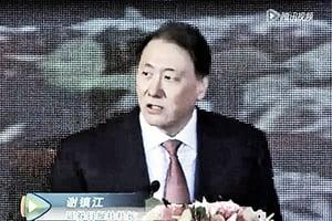肖建華嫡系證券日報社長被查