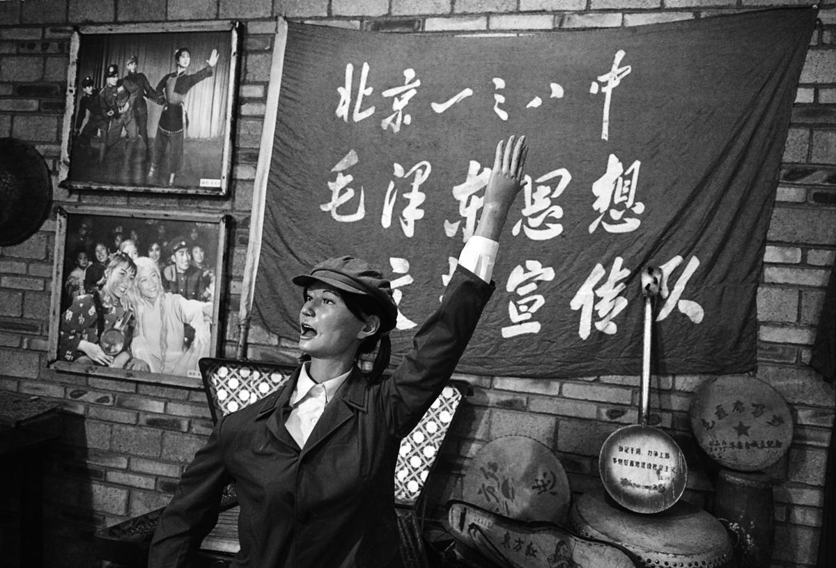 大、中學生成了文革實施暴力運動的主要力量。(MARK RALSTON/AFP/Getty Images)