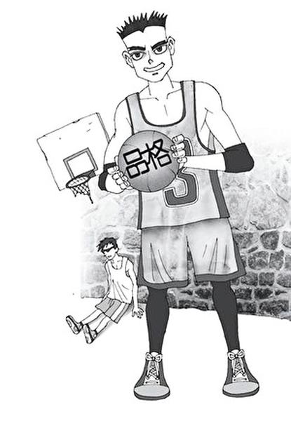 【寫作叢談】寫作關聯力:品格籃球隊