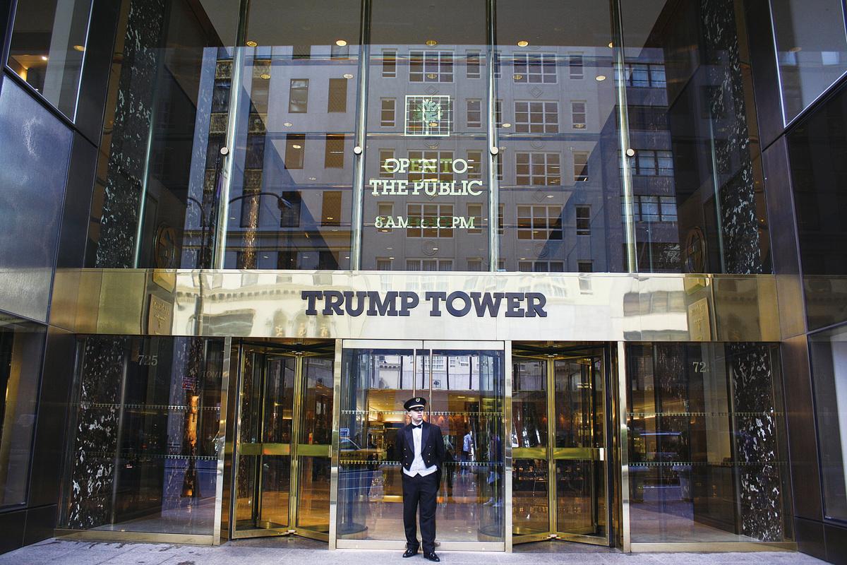 位於紐約的Trump Tower。(維基百科)