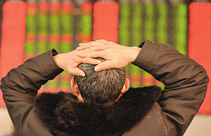 昨日暴跌再度襲擊中國股市