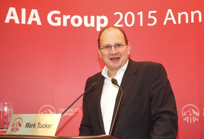 友邦集團首席執行官兼總裁杜嘉祺(Mark Tucker)表示,儘管近期環球金融市場表現波動和不明朗,但就人壽保險而言,亞洲仍是全球最具吸引力和動力的地區。(余鋼/大紀元)