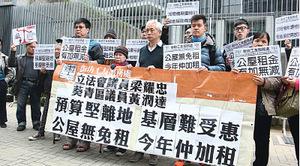 團體抗議預算案無顧及基層