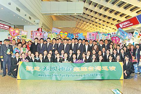 神韻紐約藝術團13日深夜抵達台北桃園機場,受到現場上百名粉絲熱情歡迎。(林仕傑/大紀元)
