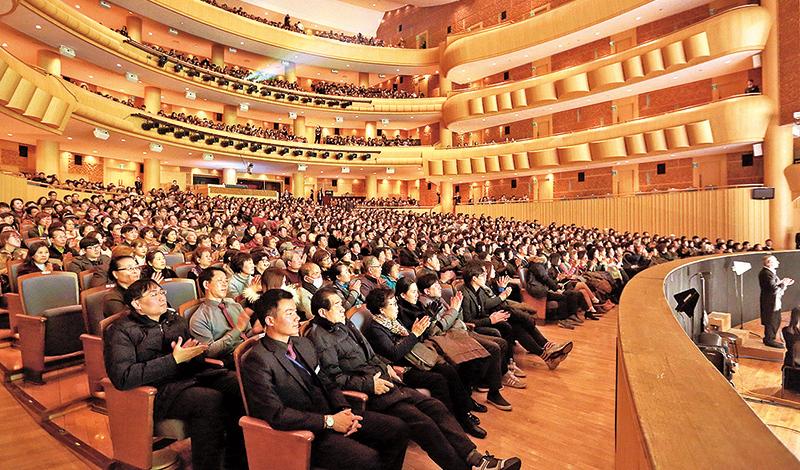 神韻在南韓高陽Aram Nuri藝術中心的演出,門票在開演一個月前已售罄。(大紀元資料圖片)