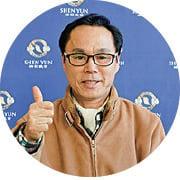 慶尚南道歌手 協會會長朴喆鍾
