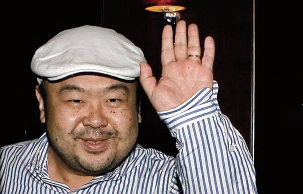 金正恩同父異母的兄長、46歲的金正男13日在馬來西亞被兩名女子以毒針謀殺。(網絡圖片)