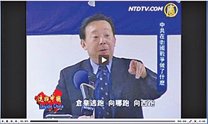 著名歷史學家、《誰是新中國》的作者辛灝年先生曾經發表系列演講,用大量歷史事實說明紅軍「長征」實際上是假抗日、真逃亡。(新唐人電視台視頻截圖)