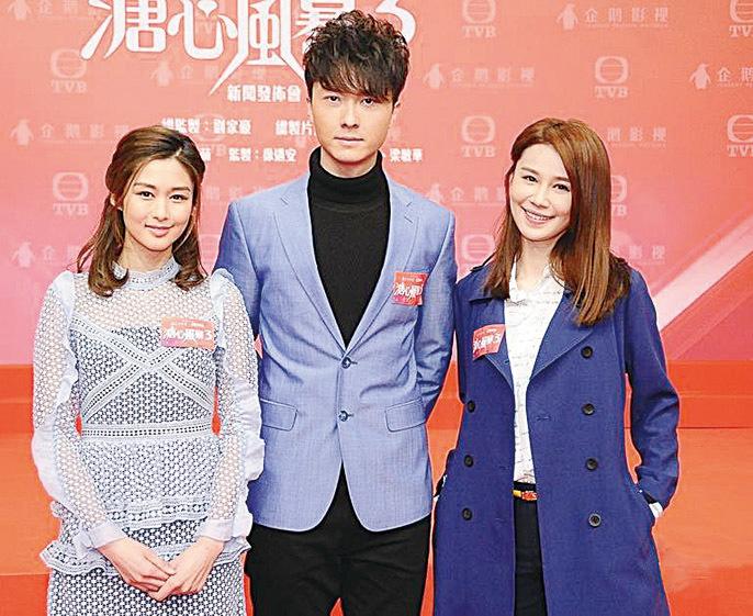 無綫重頭劇《溏心3》開拍   夏雨李司棋唔擔心同新人「磨戲」
