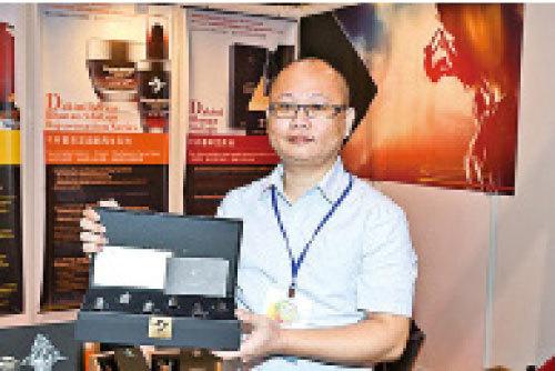 台湾不丹喜来芝负责人温骐。