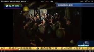 金正恩長兄遇害 朝鮮電視台播劇「敲鑼打鼓」