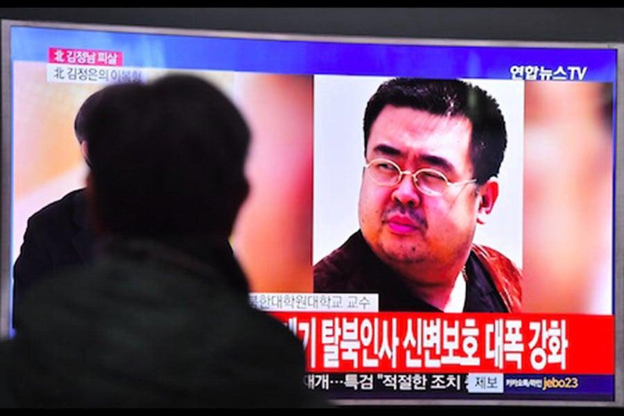 金正男案 國際刑警向四北韓人發紅色通緝令