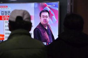 金正男遇刺案 馬國警方鎖定四名北韓特務
