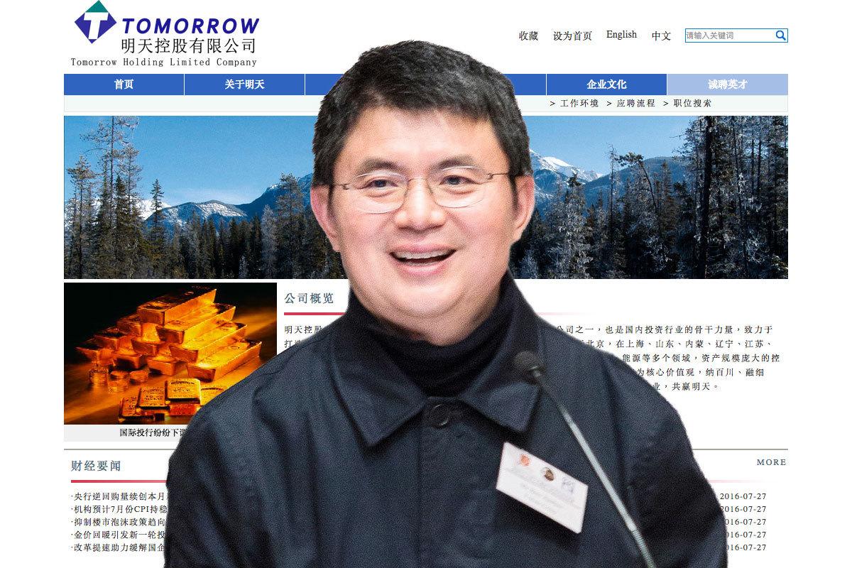 「明天系」掌門人肖建華被指是曾慶紅家族的白手套,也是曾慶紅在港的核心特工。(大紀元合成圖)