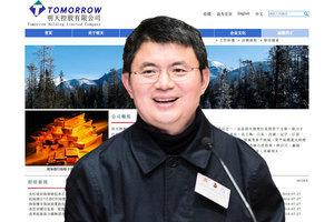 北京撒巨網 肖建華旗下三十僱員被禁離境