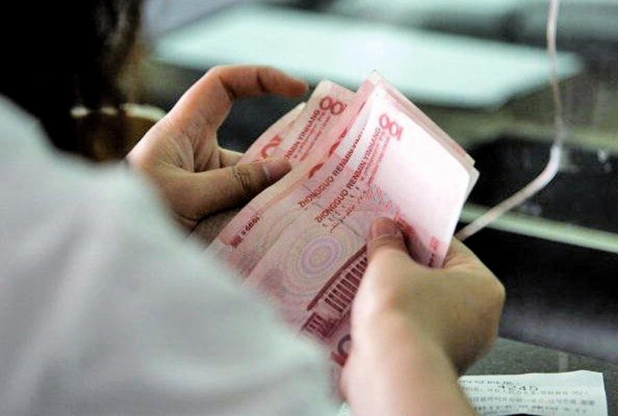 大陸1月新增貸款2萬億