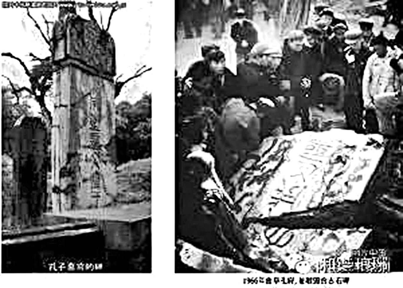 在中共文革「破四舊」運動中,中國儒家創始人孔子的墳墓被剷平,挖掘,「大成至聖先師文宣王」的大碑被砸得粉碎。(網絡圖片)