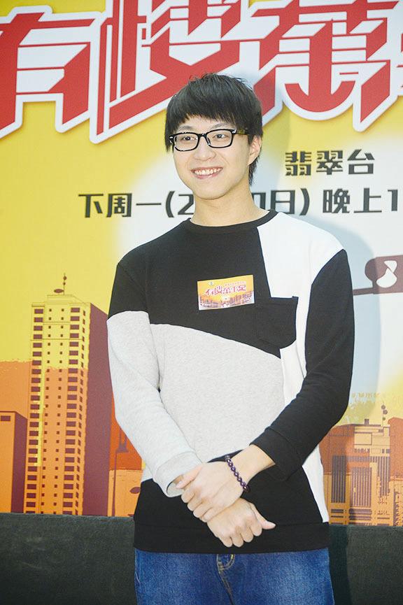 吳業坤從小就想買樓,希望努力工作置產。(宋祥龍/大紀元)
