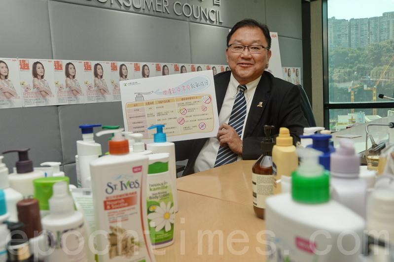 消費者委員會檢視市面61款身體潤膚乳樣本,發現57款標示含可致敏成份。(宋祥龍/大紀元)