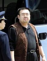 被抓北韓籍男特工稱:我沒殺金正男