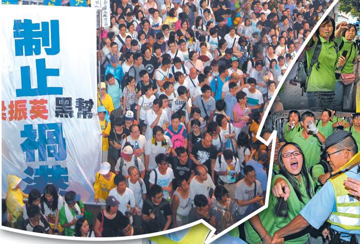 鬧市「詐彈案」疑犯被捕,凸顯中南海的搏擊已延伸至香港。(大紀元合成圖)
