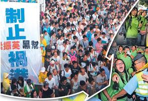香港正邪交戰突破點顯現