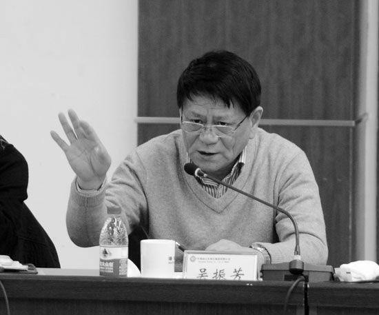 中海油前副總吳振芳受賄罪被判監三年半